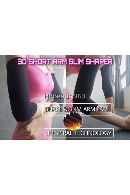 420D Denier Short Arm Shaper (READY STOCK) ONE PAIR (2PCS)