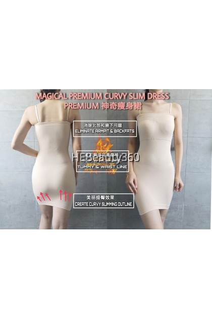 Premium Curvy Slimming Dress UK SIZE (READY STOCK)