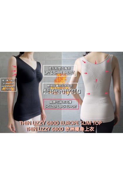 680D Thin Lizzy France Europe Slimming Top (BUY 2 FREE 1 PCS MEDICAL SLIM LEGGING) (READY STOCK)