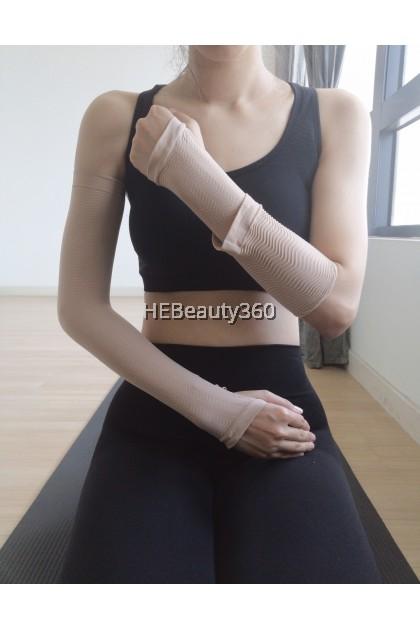 420D Denier Long Arm Shaper (READY STOCK) ONE PAIR (2PCS)