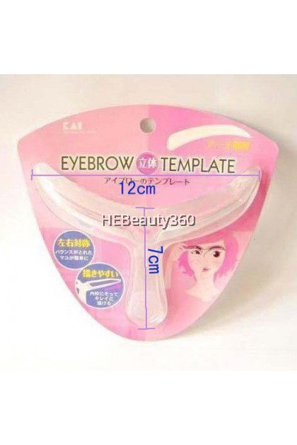 DIY Eyebrow Template Stencil Shaping Tool