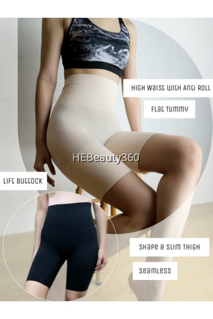 Europe Imported Knee Length Slim Pants by Heather Thompson  (READY STOCK)
